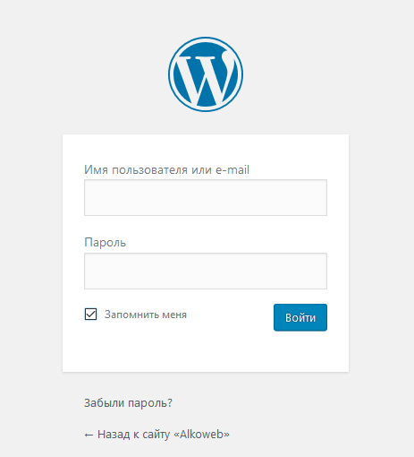 Страница входа WordPress